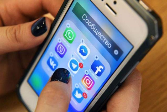 Russian, Chinese Internet Regulators to Seal Cooperation Deal on October 20 - Roskomnadzor