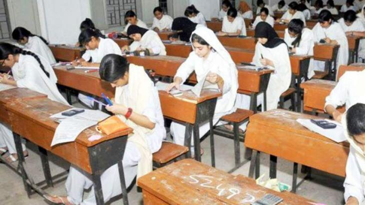 BISE Faisalabad announces Inter Part-I annual results