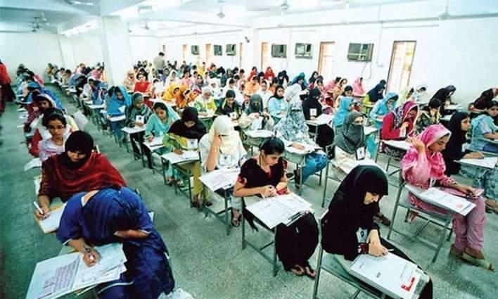 BISE Sargodha announces Intermediate Part-I  annual examination result