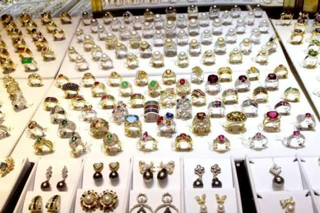 Rawalpindi Chamber of Commerce and Industry to promote gems and jewelry sector