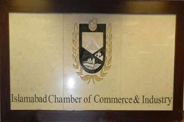 Islamabad Chamber of Commerce and Industry President assures industrialists of mitigating their issues