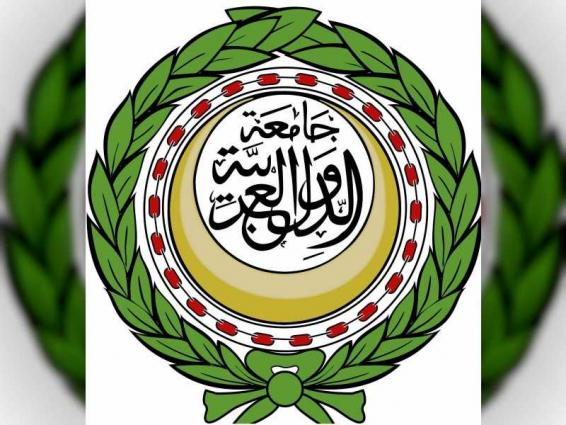 Arab League to hold emergency meeting on Turkish aggression in Syria