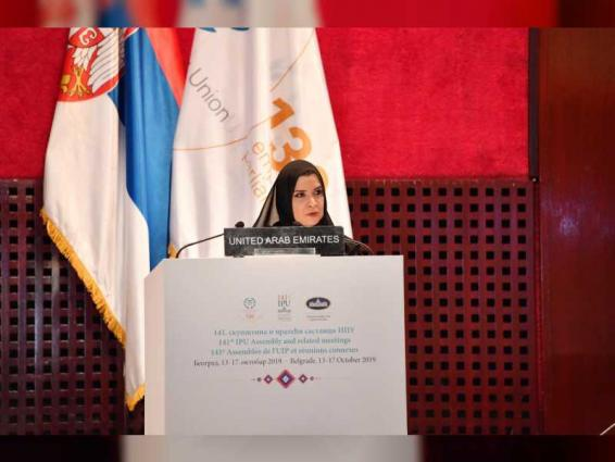 FNC concludes participation in IPU meetings in Serbia