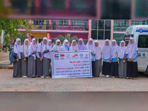 Dar Al Ber, Dubai RTA help 1,300 girls get to school in Thailand