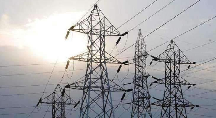 Power supply to remain suspend at Baghdad feeder