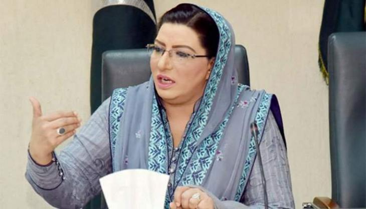 Govt taking steps to raise people's living standard: Dr Firdous Ashiq Awan