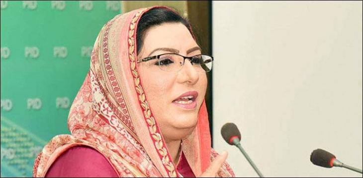 Prime Minister Imran, Pakistan part and parcel of each other: Dr Firdous Ashiq Awan