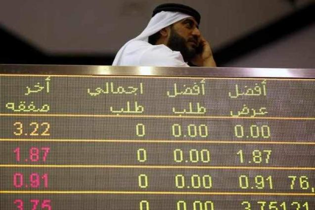 UAE stock market capitalisation-to-GDP ratio hits 63 percent