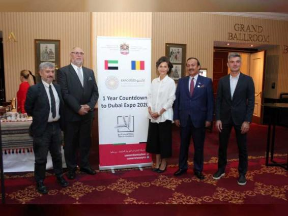 UAE embassies begin countdown to Expo 2020 Dubai