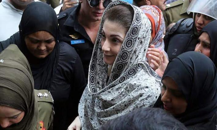 Accountability Court rejects Maryam Nawaz's plea to meet her ailing father