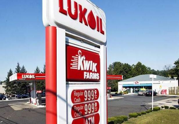 Russia's Lukoil to Sign MoUs on Refining, Shelf Projects With African Nations - Chief