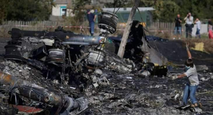Netherlands, Malaysia Fail to Timely Request MH17 Crash Info From German Detective- Lawyer