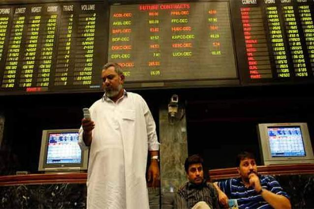 Pakistan Stock Exchange sheds 105.02 points to close at 33,657 points 25 Oct 2019