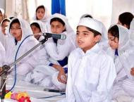 All Pakistan Naat competition tomorrow