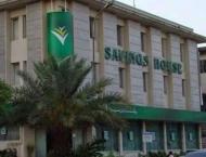 Central Directorate of National Savings (CDNS)  decreases interes ..
