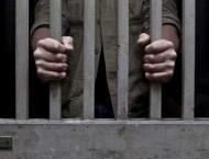 Prisons deptt DG Khan division given separate region status