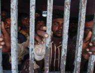 DG Khan now a new prisons region in Punjab