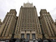 Moscow Welcomes Power-Sharing Deal Between Yemeni Government, Sou ..