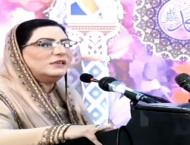 Govt committed to transforming Pakistan on principles of Riyasat- ..