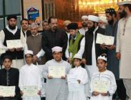 Na'at competitions, a golden tradition of national life: Noor Qad ..