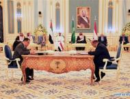 Saudi Arabia played positive role for signing of Riyadh Agreement ..