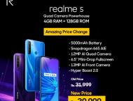 Realme announced a new variant of Entry level king realme C2 alon ..