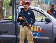 Woman lodges FIR against son in Sialkot