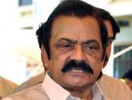 ATC reserves judgment on Rana Sana Ullah bail plea