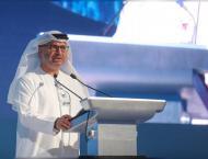 UAE expects 'decisive' twelve months ahead, Dr. Anwar G ..