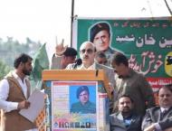 Capt Hussain Khan Shaheed; hero of Kashmir freedom struggle remem ..