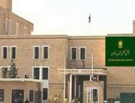 Election Commission Pakistan completes scrutiny of candidates
