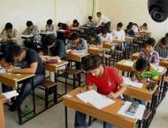 Swat, Malakand varsities announces BA, B.Sc supplementary exam sc ..