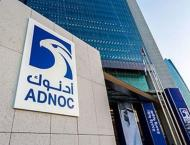 ADNOC, China's Rongsheng Petrochemical to explore domestic and  ..