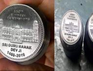Governor SBP unveils commemorative coin at 550th birth anniversar ..