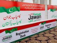 Verification process under Kamyab Jawan Program starts
