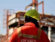 Exploration and Production (E&P) companies pay Rs 2.197 bln oil r ..