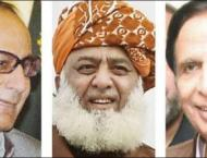 Chaudhry brothers meet JUI-F Chief for peaceful solution of  coun ..