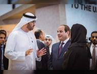 Egyptian President visits ADNOC's stand at ADIPEC