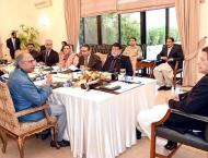 Prime Minister for privatization of identified institutions withi ..