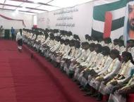 Emirates Red Crescent, ERC organises mass wedding in Mocha, Yemen