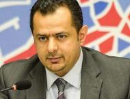 Yemeni Prime Minister, Central Bank Governor, Ministers Heading T ..