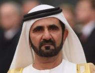 Update: Mohammed bin Rashid receives African leaders at Africa Gl ..