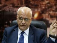 Palestinian Liberation Organization Condemns Change in US Stance  ..