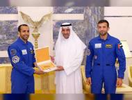 UAE determined to prepare new generations equipped with knowledge ..