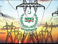 National Electric Power Regulatory Authority (NEPRA) reserves jud ..