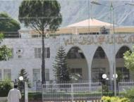 AJK High court halts bye elections in Mirpur