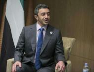 Abdullah bin Zayed highlights importance of interfaith dialogue a ..