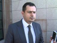 Yemeni Peace Deal Seeks to Unite 'Legitimate Forces' - Yemeni Pri ..