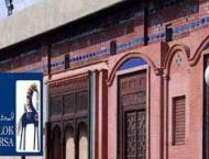 Khyber Pakhtunkhwa musical night enthralls audience at Lok Mela