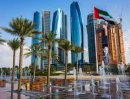 NPLF exempts 1,716 citizens from debts on occasion of UAE Nationa ..